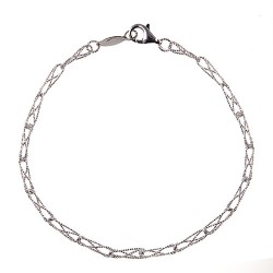 14K White Gold Sparkly Fancy Bracelet